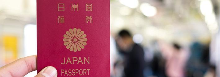 更新 料金 パスポート