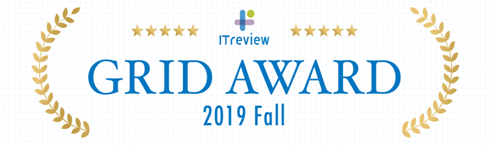 ITreview GRID AWARD 2019 Fall